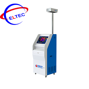 Hệ thống camera đo nhiệt độ cơ thể người Guideir IR236E (0°C〜50°C, ±0.3°C)